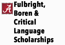 Wed Sept 16 @ 4:00 pm – Boren/Fulbright/CLS